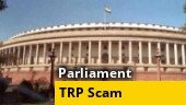 TRP scam, Media ethics, to be examined by Parliamentary panel