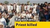 Rajasthan government announces Rs 10 lakh compensation to kin of priest burnt alive over land dispute