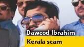 Dawood Ibrahim link suspected in Kerala gold smuggling case
