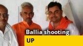 Ballia shooting accused breaks silence, claims innocence in video