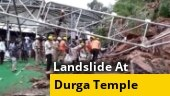 Andhra Pradesh: Landslide at Kanaka Durga temple in Vijayawada, many feared trapped; rescue op on