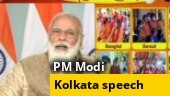 Watch | PM Modi inaugurates Durga Puja event in Kolkata via video conference, talks about women empowerment