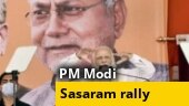 Bihar polls 2020: What PM Modi said in his first rally in Sasaram