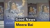 Good News: Meera Bai's work in Urdu