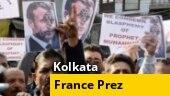 Protest against French President Emmanuel Macron in Kolkata