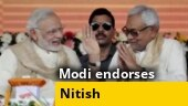 NDA will be led by Nitish Kumar in Bihar: PM Modi
