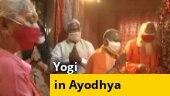 Ayodhya Deepotsav: Yogi Adityanath offers prayers at Ram Mandir site