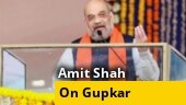 Home Minister Amit Shah hits out at Gupkar Alliance