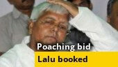 Lalu Prasad booked for alleged poaching bid