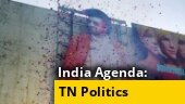Tamil Nadu: Rajinikanth's political entry delayed?