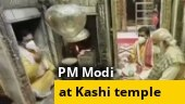 Watch: PM Modi offers prayers at Kashi Vishwanath temple