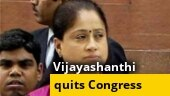 Actor Vijayashanthi quits Congress, likely to join BJP