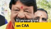 CAA is likely to be implemented from January: Kailash Vijayvargiya