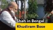 Khudiram Bose belongs to India, not just West Bengal, says HM Amit Shah