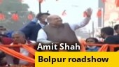 Watch: Amit Shah holds roadshow in Bengal's Bolpur