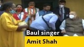 Watch: Baul singer performs for Amit Shah in Bolpur