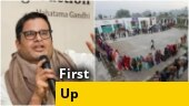 Prashant Kishor, BJP in Twitter war; J&K DDC poll results out today; more