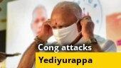 Congress demands Karnataka CM BS Yediyurappa's resignation