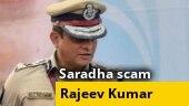 Saradha scam: CBI seeks Bengal IPS officer Rajeev Kumar's arrest