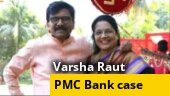 PMC Bank scam: Sanjay Raut's wife Varsha likely to appear before ED on January 5