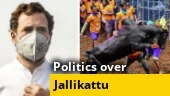 Politics over Jallikattu ahead of Tamil Nadu polls; Bhupinder Mann quits SC panel on farm laws; more