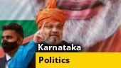 BJP govt will complete term, return to power with absolute majority in Karnataka: Shah