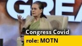 MOTN poll: 49% say Congress criticised Centre over Covid handling just for 'sake of criticism'