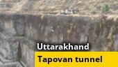 Uttarakhand glacier disaster: Grim situation at Tapovan tunnel, operation underway to rescue trapped workers