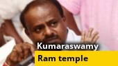 Those not donating for Ram Temple being separately marked, similar to what Nazis did in Germany: Kumaraswamy