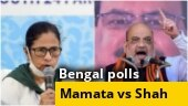 Religion politics heats up in poll-bound Bengal: Mamata Banerjee mocks Amit Shah's Gangasagar visit