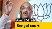 West Bengal court summons Amit Shah in defamation case