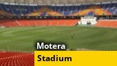 Sardar Patel Stadium in Gujarat's Motera, world's largest cricket arena, renamed as Narendra Modi Stadium