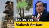 Threat letter found in explosives-laden SUV outside Mukesh Ambani's house | Details