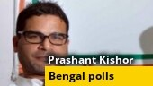 Prashant Kishor says will stop to exist as political strategist if BJP wins over 100 seats in Bengal | EXCLUSIVE