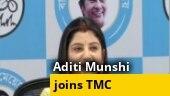 Bengali singer Aditi Munshi joins Trinamool Congress