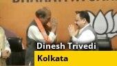 Former TMC MP Dinesh Trivedi joins BJP in presence of JP Nadda in Kolkata