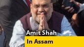 Amit Shah to visit poll-bound Assam today, to hold two election rallies
