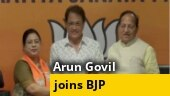 Actor Arun Govil, who played Lord Ram in Ramayan, joins BJP