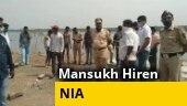 MHA hands over Mansukh Hiren death case to NIA