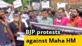 BJP stages protest against Maharashtra HM; demands narco test of Uddhav Thackeray, Anil Deshmukh