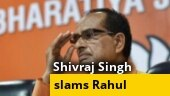 Assam elections: Shivraj Singh Chouhan hits out at Rahul Gandhi, calls him absent-minded and a liar