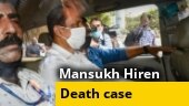 Mansukh Hiren death case: NIA to confront Sachin Vaze with other accused today