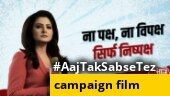 Watch: #AajTakSabseTez campaign film throws light on how many news channels have political leanings and biases