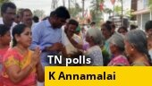 Tamil Nadu set to witness political change: BJP candidate K Annamalai