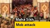 Gurdwara rampage: 4 cops injured after Sikhs wielding swords attack them in Maharashtra