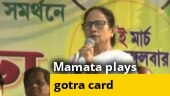 Now, Mamata plays gotra card: Is she bowing to Hindutva onslaught?