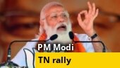 Tamil Nadu polls: PM Modi hits out at DMK over 'dynasty politics'