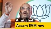 EC must take stringent action: Amit Shah on Assam EVM row | EXCLUSIVE