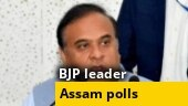 Assam polls: EC bars Himanta Biswa Sarma from campaigning for 48 hours