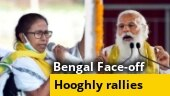Bengal Face-off: PM Modi, CM Mamata Banerjee to address rallies in Hooghly